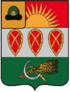 Администрация муниципального образования —