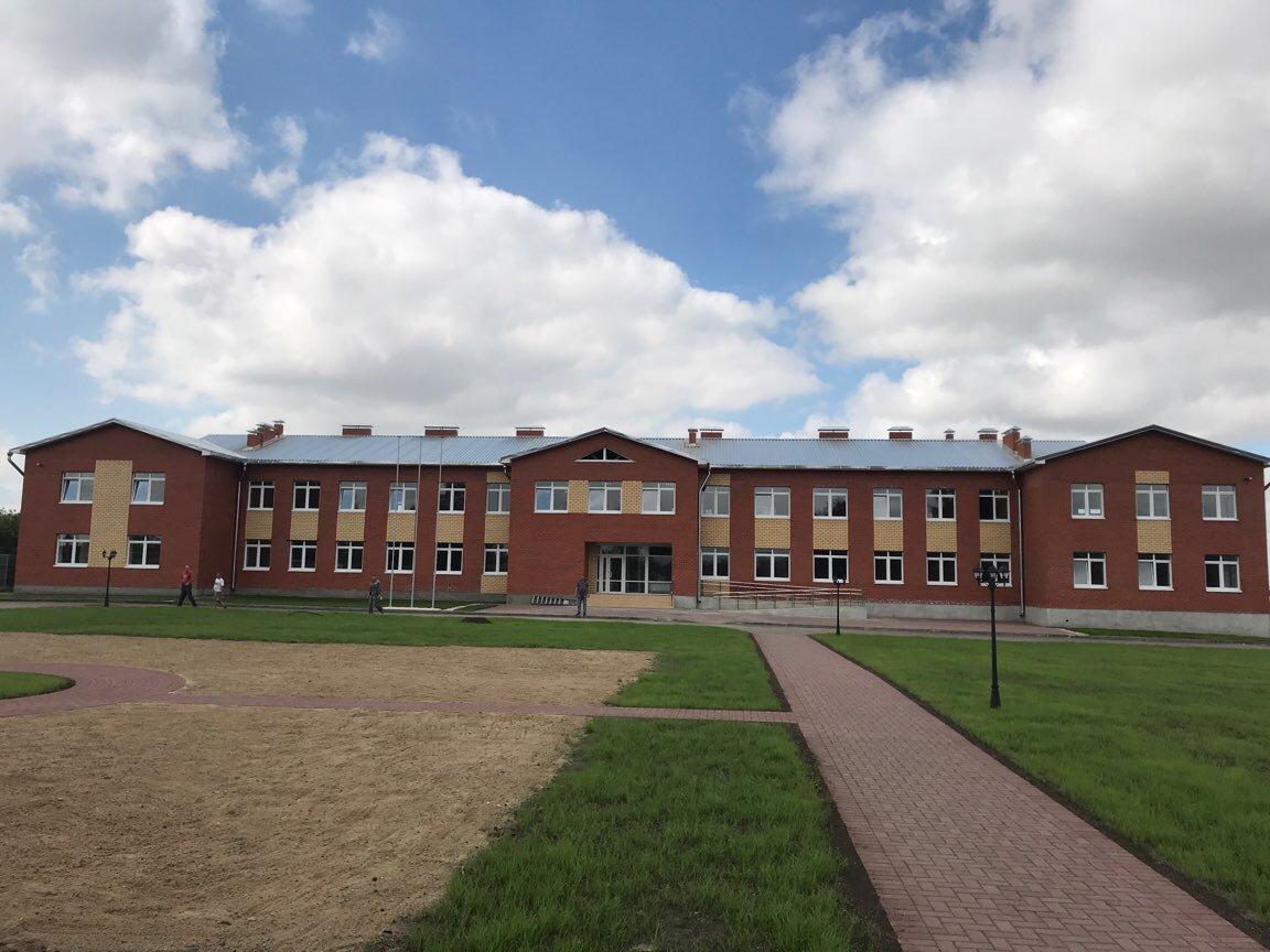 Школа Плахино