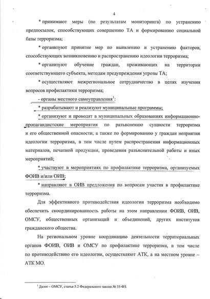 IMG_20190204_0006